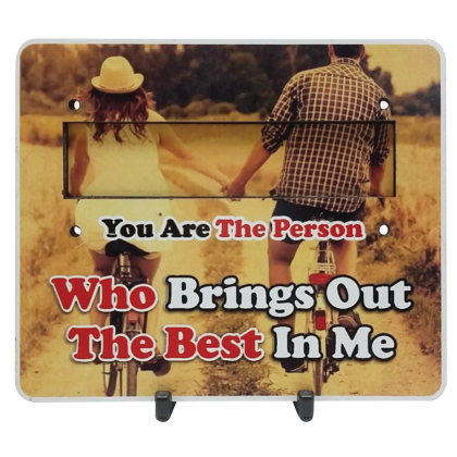 Motivational Plaque - Brings Out The Best In Me