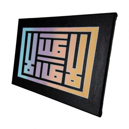 Khufic Lailahaillallah Painting On Canvas